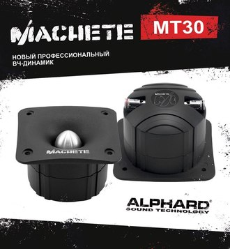 Machete MT30